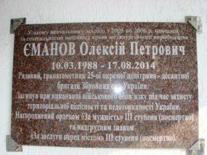 увиковичили4