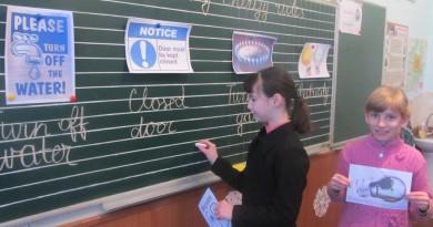 Социальный проект ДТЭК «Энергоэффективные школы» признан лучшим в Украине