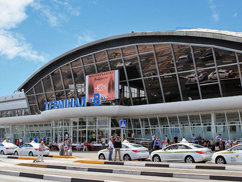 Борисполь для европы