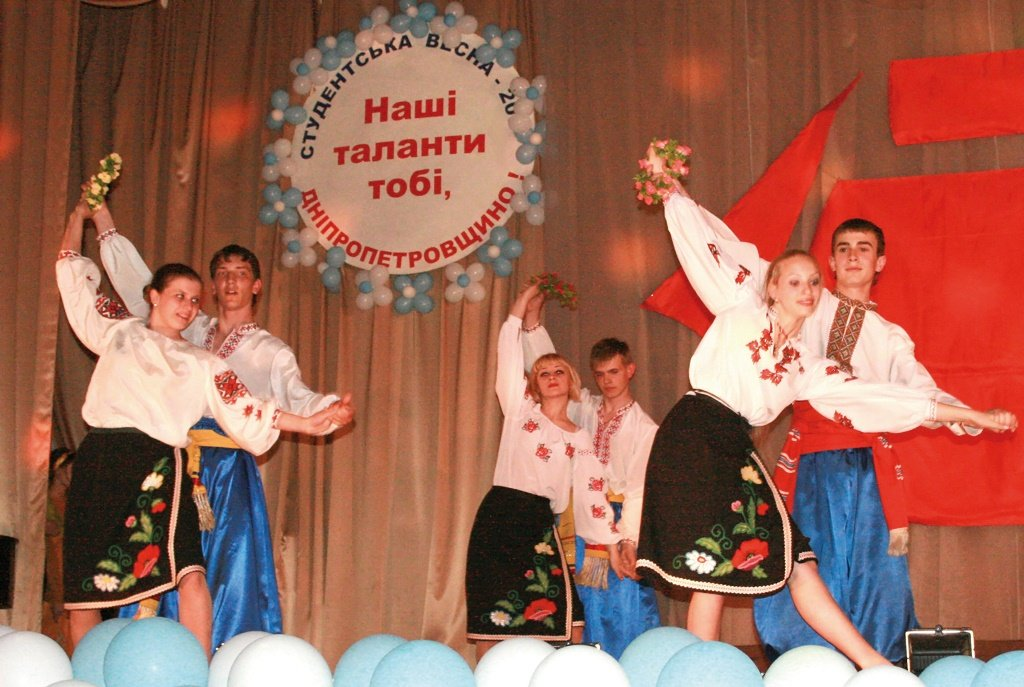 Днепропетровский транспортно-экономичный колледж