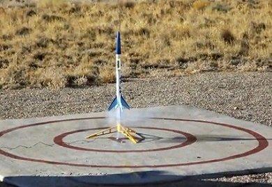 Ракетомодельный спорт