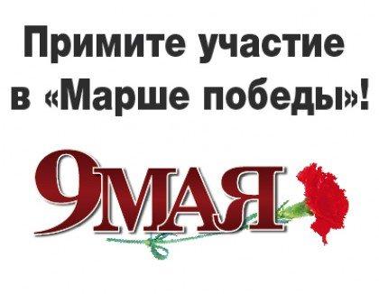 Вести приднепровья-1