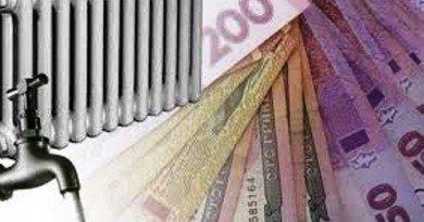 Кабмін України планує запровадити монетизовану компенсацію за електроопалення