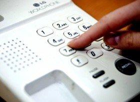 телефонна