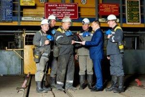 Вручение символической глыбы угля директору шахтоуправления