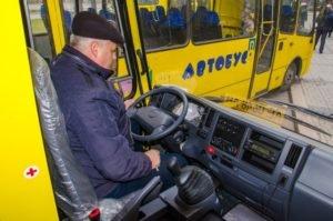 автобус4