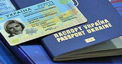 ID-паспортах
