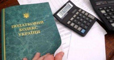 ДПІ у Центральному районі Дніпра інформує