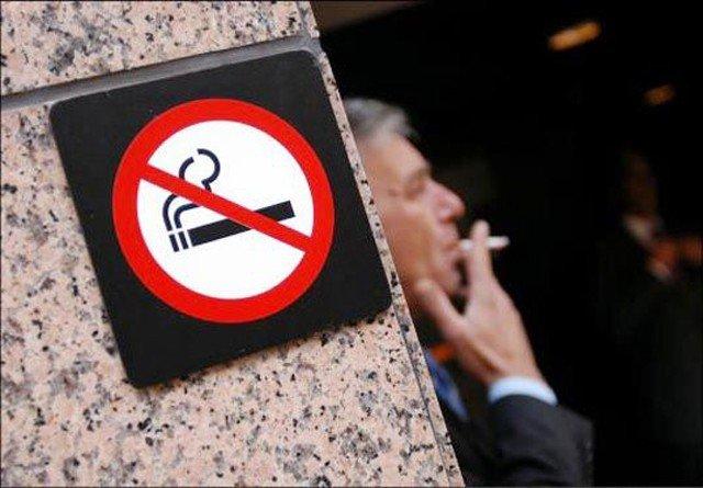 курити