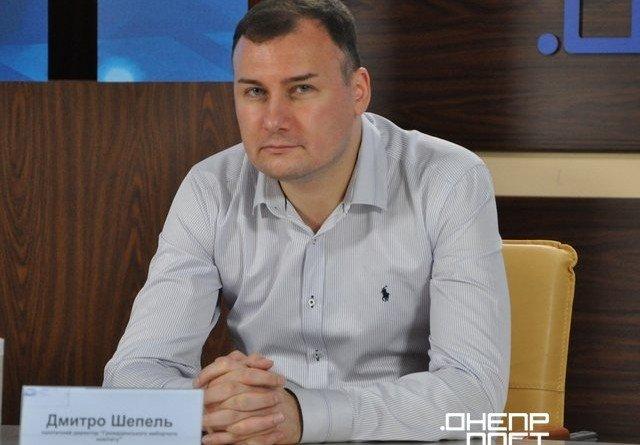 Дмитрий Шепель