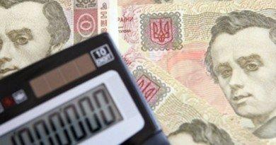 Одно из предприятий Днепропетровщины накопило миллионные долги