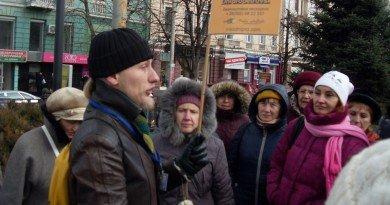Экскурсия по Днепропетровску