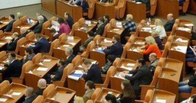 сессия Днепропетровского горсовета