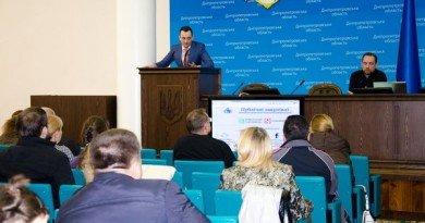 семінар для підприємців в ОДА
