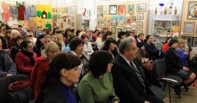 Павлоград виставка