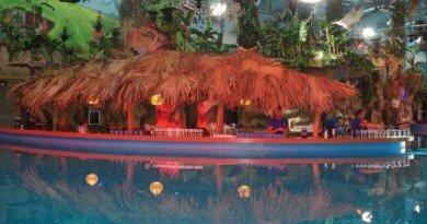 аквапарке