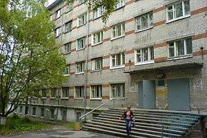 общежитиях