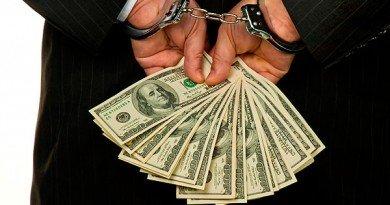 Корупціонерів