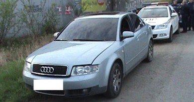 Автівка