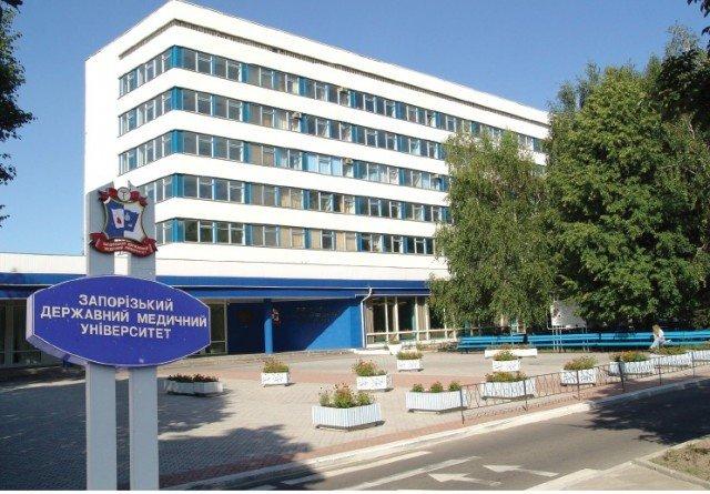 zaporijskiy-derg-med-univer-e