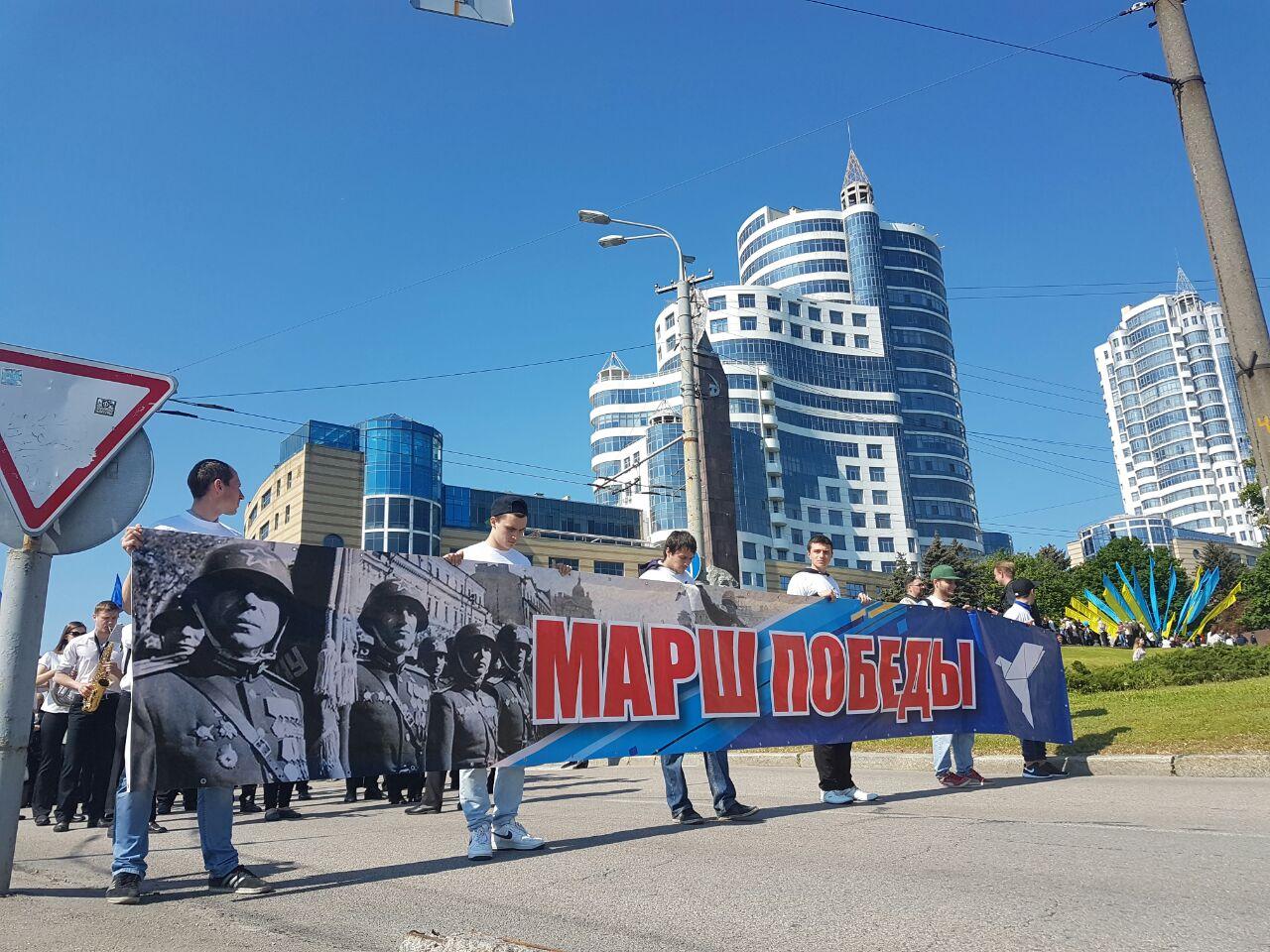 пикабушники фото марш победы днепропетровск спиральной грядки