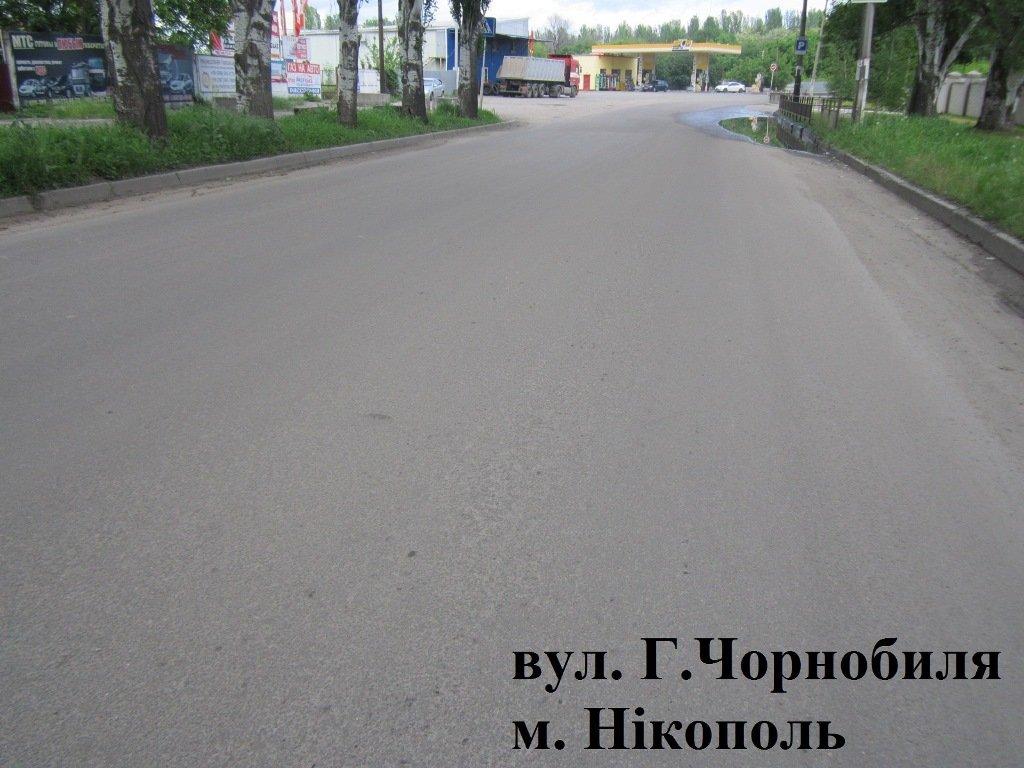 дороги Нікополь
