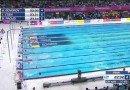 Плавание Соревнование
