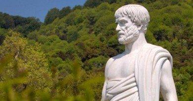 Аристотеля
