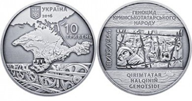 монету