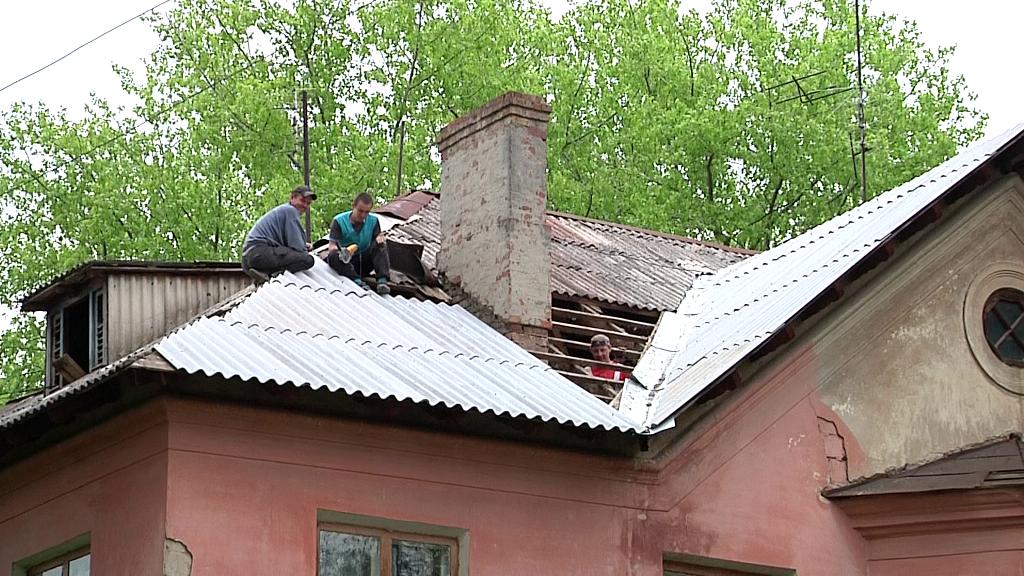 ремонт крыш Марганец
