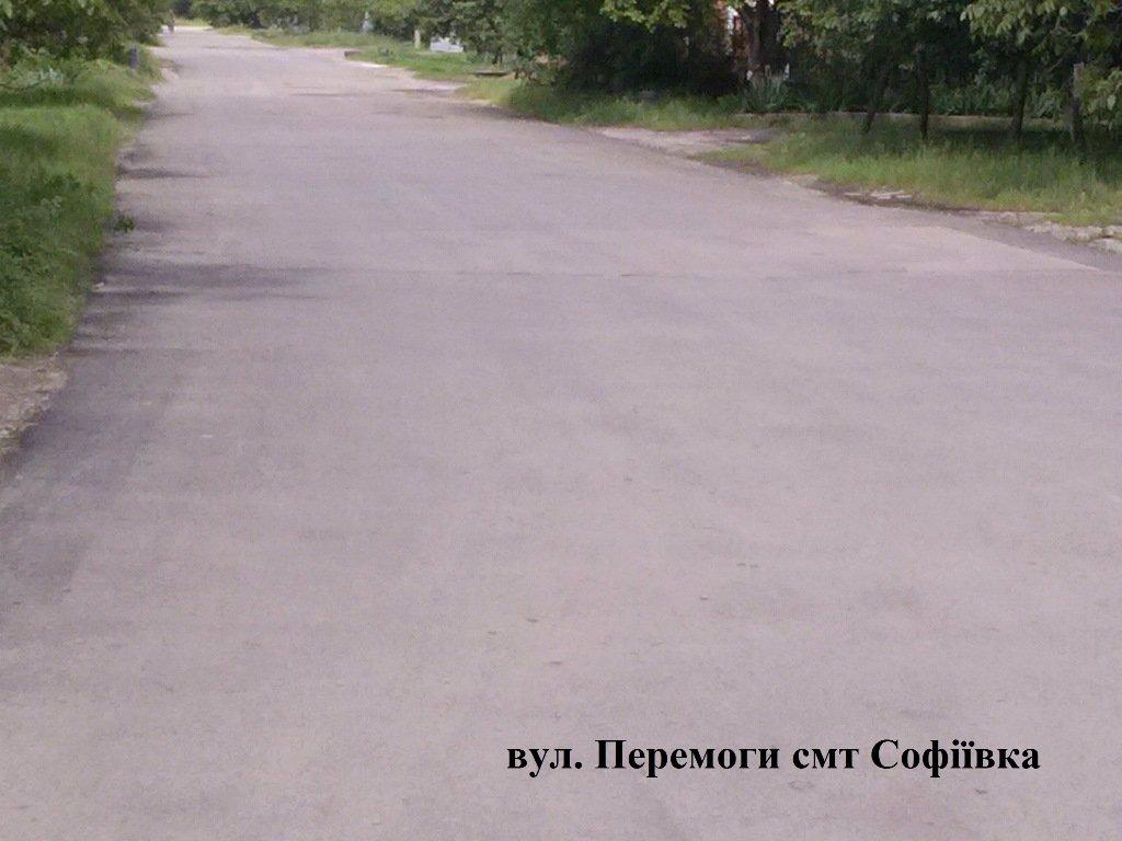 дороги смт Софіївка