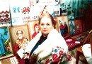 Валентина Белая