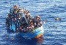 мігрантів