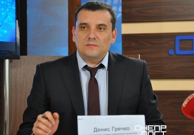 Денис Гречко