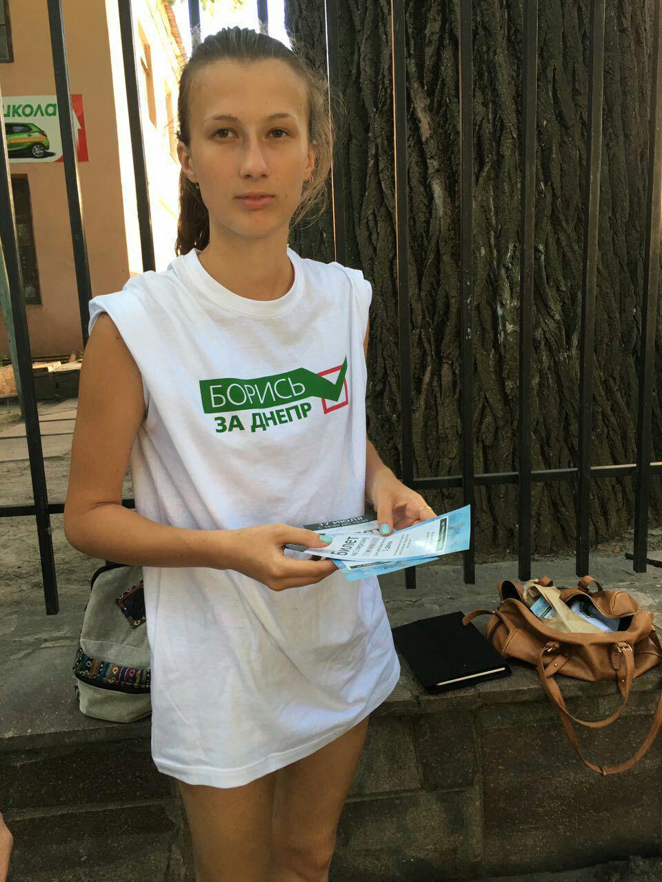 Дети в футболках Борись за Днепр