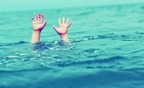 потонути