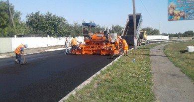 1_ На вулиці Харківській в Тернівці розпочався капітальний ремонт дороги