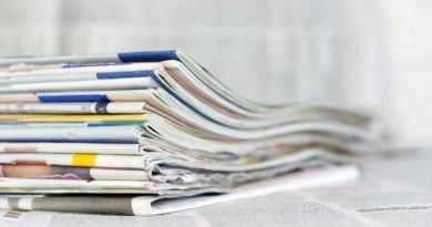 печатные СМИ