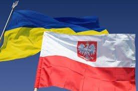 флаги Польша_Украина
