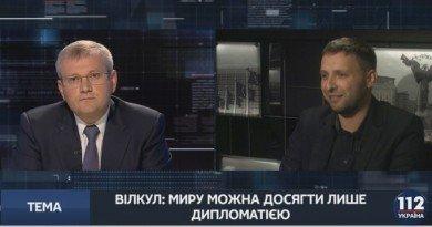 Вилкул_Парасюк