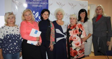 Женщины за Мир