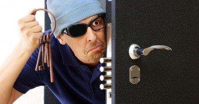 квартирные кражи