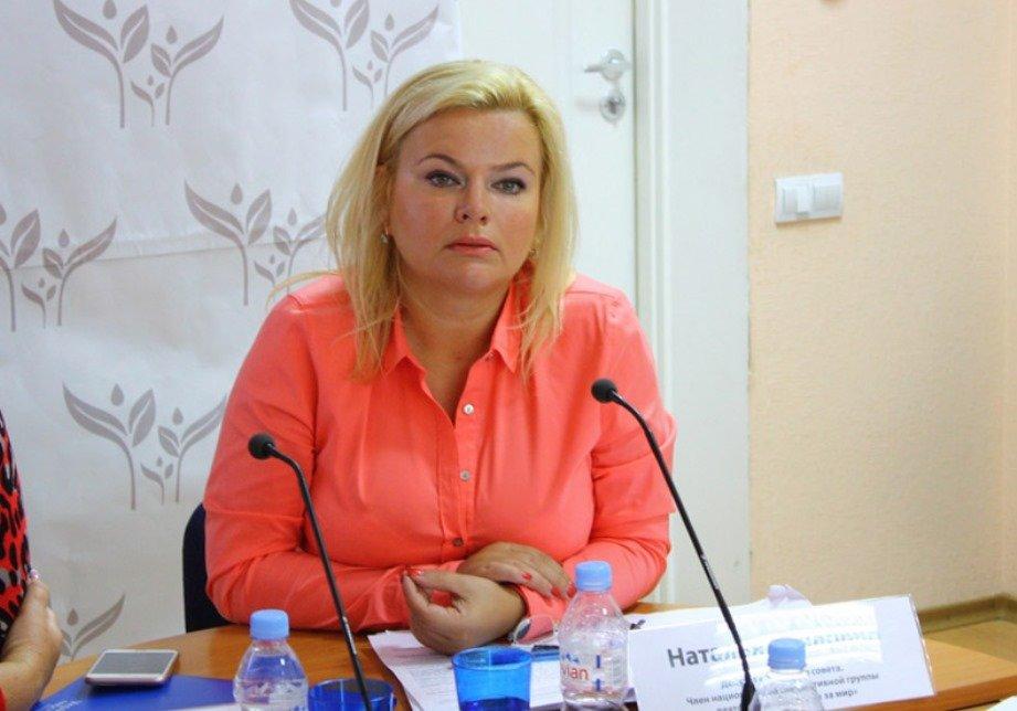 Наталья Начарьян