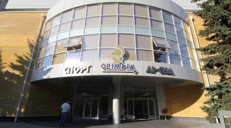 арена Олимпия