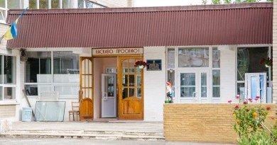 1-carichansku-shkolu-rekonstruyuyut
