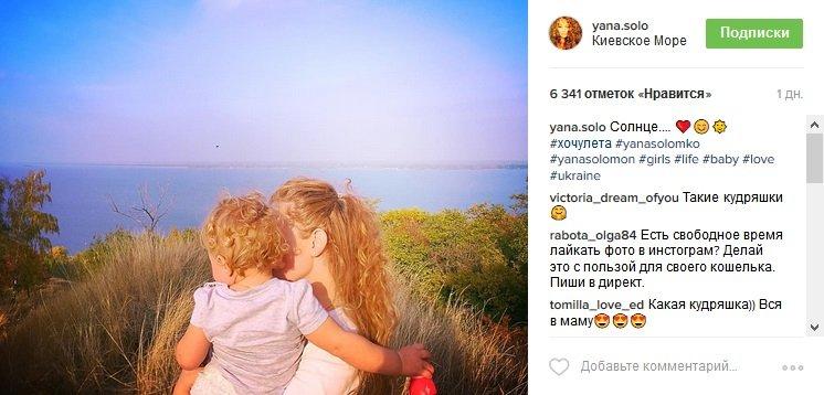 foto_solomko