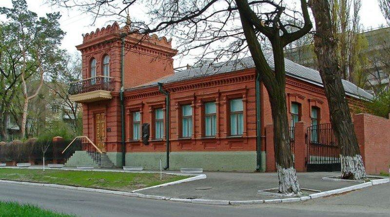 будинок-музей Дмитра Яворницького