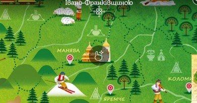 карта Прикарпаття