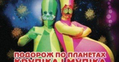інопланетян