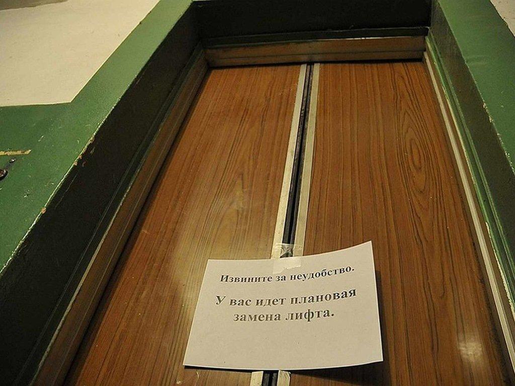 На замену лифтов в трех курских городах требуется 2 миллиарда
